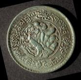 西藏银币一枚