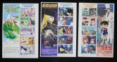 日本动漫版张新三版