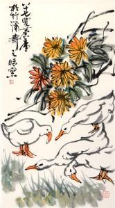 许麟庐 群鹅图