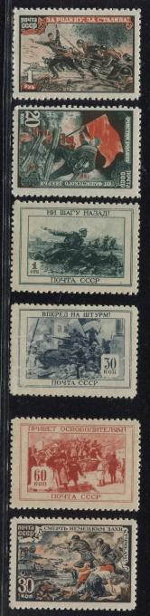 苏联1945年卫国战争新六全
