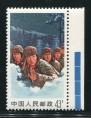 赵涌在线_邮票类_文18雪地43分带蓝色标新一枚