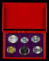1992年中国硬币六枚一套(带盒)