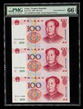 2000年世纪龙卡-第五版人民币100元三连体钞一件(PMG 66EPQ)