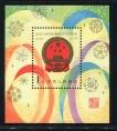 赵涌在线_邮票类_J45M国徽型张新一枚