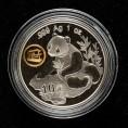赵涌在线_钱币类_1998年中国国际航空航天博览会1盎司镶金普制银币一枚(带盒、带证书)