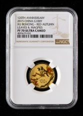 2015年中国近代国画大师徐悲鸿-红叶喜鹊图1/4盎司精制金币一枚(带证书、NGC PF70)