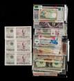 赵涌在线_钱币类_越南纸钞约300枚、世界各国纸钞52枚(部分狮子号、部分豹子号)