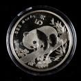 赵涌在线_钱币类_1995年熊猫1/2盎司普制银币一枚