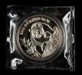 赵涌在线_钱币类_1990年熊猫1盎司普制银币一枚