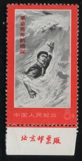 文19金训华带厂铭新全(白水)