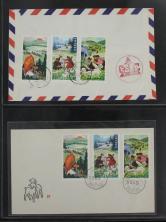 [1]1978年贴T27牧业一套北京首日航空印刷品寄德国封一件、加贴文17(10分)、普16(1分)各一枚、销6月30日北京戳[2]T27牧业总公司首日封一套