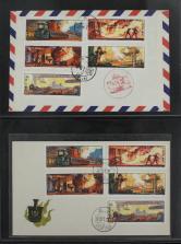 [1]1978年贴T26钢铁工业一套北京首日航空挂号印刷品寄德国封一件、加贴普18(40分)、普16(5分)各一枚、销7月22日北京戳[2]T26钢铁工业总公司首日封一套
