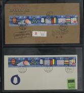 [1]1978年贴T25化学纤维一套北京首日航空印刷品挂号寄美国封一件、加贴普18(60分)、普16(35分)各一枚、销6月15日北京戳[2]T25化学纤维总公司首日封一套