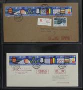[1]1978年贴T25化学纤维一套北京首日挂号航空印刷品寄日本封一件、加贴普15(1元)一枚、销6月15日北京戳[2]1978年贴T25化学纤维一套北京首日印刷品航空寄德国封一件、销6月15日北京戳