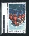赵涌在线_邮票类_文18(43分)带色标新一枚