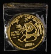 1984年熊猫12盎司精制金币一枚(带盒、带证书)
