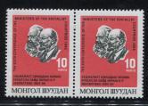 蒙古列宁邮政会议邮票双连新一件
