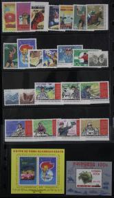 朝鲜1967-1979年邮票新23枚、型张新二枚