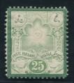 赵涌在线_邮票类_伊朗1882年邮票新一枚