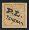 赵涌在线_邮票类_伊朗1902年邮票加盖新一枚