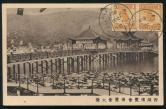 1933年福州马尾寄本埠杭州西湖博览会明信片一件、贴民帆船半分一枚、1分二枚、销福州马尾戳、侯闽落戳