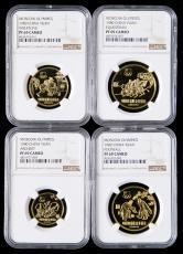 1980年中国奥林匹克委员会精制铜币四枚一套(含6克、9克、2*12克、NGC PF69)