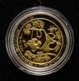 赵涌在线_钱币类_1992年第2届香港国际钱币展销会1/10金+1/28银盎司精制双金属币一枚(带盒、带证书)