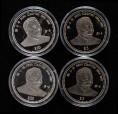 赵涌在线_钱币类_1997年利比里亚铸邓小平硬币、1盎司银币各二枚,共四枚(含银量:99.9%)