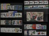 JT81年邮票和型张新全(部分带边、色标)