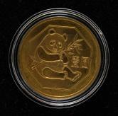 1984年熊猫12.7克精制铜币一枚