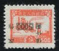 赵涌在线_邮票类_东北区邮票1500元加盖改作5000元新一枚(倒盖)