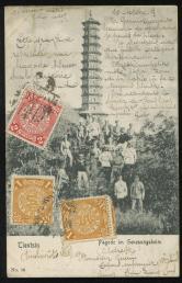 1907年天津寄法国八国联军占领天津宝塔明信片一件、贴清蟠龙2分一枚、1分二枚、销山海关至北京第2邮政信车戳、天津小圆戳、上海小圆戳、上海客邮戳