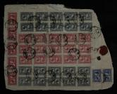 上海寄英国封一件、贴华东区南京上海解放纪念邮票42枚(部分带边、连票)、销上海戳