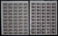 特54(12-3、6、8)盖各50枚(各一版折版)