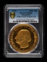 1923年德國特殊貨幣10000馬克硬幣一枚(PCGS MS66)