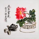 吴东俣(国家一级美术师)品茗赏花