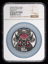 2012年中國京劇臉譜第(3)組-鐘馗5盎司精製彩銀幣一枚(原盒、帶證書、NGC PF70)