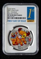 2021年辛醜牛年生肖30克精製彩銀幣一枚(首日發行、原盒、帶證書、NGC PF70)