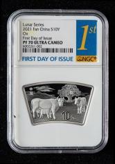 2021年辛醜牛年生肖30克扇形精製銀幣一枚(首日發行、原盒、帶證書、NGC PF70)