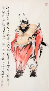 石慵(美协会员)武钟馗