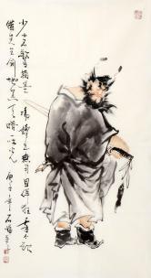 石慵(美协会员)黑袍钟馗