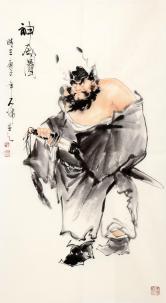石慵(美协会员)神威图