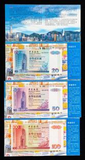 1994年中国银行港币伍拾圆、贰拾元、壹佰圆各一枚(带册、带附件)