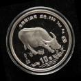 赵涌在线_钱币类_1997年丁丑牛年生肖1盎司普制银币一枚(带盒、带证书)