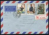 1975年苏州挂号寄西德封一件、贴N63-65、N82-85各一套、普13(30分)一枚、销5月20日江苏苏州戳