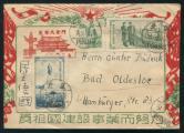 1954年北京寄德国封一件、贴纪票、普票四枚、销9月18日北京戳