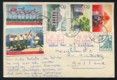 1969年广东广州航空寄荷兰明信片一件、贴文15全、文票、特票、普票五枚、销4月29日广东广州戳