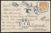 1907年天津寄欧洲明信片一件、贴清蟠龙1分一枚、销天津戳、S2 NT5.00等火车戳、T字欠资戳、北戴河干支戳(因邮票破损欠资)