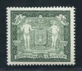 赵涌在线_邮票类_比利时1930年徽章新全