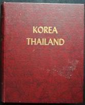 韩国1900-1982年定位册一本(含邮票新旧约999枚、型张新15枚)